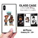 スマホケース ガラスケース スクエアケース ハードケース iPhoneケース 送料無料 背面ガラス スクエア型 四角 耐衝撃 強化ガラス TPU i..