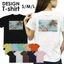 ショッピング安い 送料無料 tシャツ レディース 半袖 トップス プリントTシャツ tee ロゴTシャツ フォトTシャツ アメカジ サーフ サーフ系 surf カジュアルティーシャツ S M L 安い ハワイ ハワイアン ビーチ サマー 西海岸 カリフォルニア