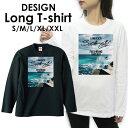 ショッピングサーフ 送料無料 tシャツ ロンT ロングTシャツ 長袖tシャツ 長袖カットソー 長袖 ロンティー 安い プリントTシャツ ロゴTシャツ フォトTシャツ アメカジ サーフ カジュアル カワイイ S M L XL XXLハワイ ハワイアン ビーチ サマー 西海岸 カリフォルニア 海 アロハ