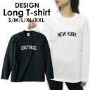 送料無料 tシャツ ロンT ロングTシャツ 長袖tシャツ 長袖カットソー 長袖 ロンティー 安いプリントTシャツ ロゴTシャツ フォトTシャツ アメカジ サーフ カジュアル カワイイ S M L XL XXL ニューヨーク NY アメリカ