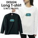 ショッピングサーフ 送料無料 tシャツ ロンT ロングTシャツ 長袖tシャツ 長袖カットソー 長袖 ロンティー 安いプリントTシャツ ロゴTシャツ フォトTシャツ アメカジ サーフ カジュアル カワイイ S M L XL XXLハワイ ハワイアン ビーチ サマー 西海岸 カリフォルニア 海 アロハ