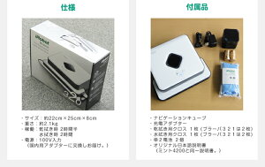 iRobotBraava�֥顼��(���MintAutomaticHardFloorCleaner4200(��˥ߥ��4200�����ȥޥƥ��å��ե?����ʡ���ܥå��ݽ��YDKG-tk�ۡ�smtb-tk�ۡڳڥ���_�Τ��ۡ�HLS_DU��