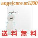 angelcare ac1200 for Smart Phoneエンジェルケア ベビーモニタースマートフォン用 並行輸入品【smtb-tk】