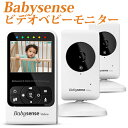 hisense社 Babysense Video Baby ...