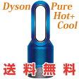 米国正規品 Dyson Pure Hot+Cool Purifier Heaterダイソン ピュア ホットアンドクール空気清浄機能付きファンヒーター海外直送商品 並行輸入品 米国正規品【smtb-tk】