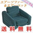 エアーソファー エアーベッド シングル 1人掛け持ち運びも楽々♪簡単収納♪※空気入れは付属しておりません海外直送商品 並行輸入品INTEX Twin Chair Bed【YDKG-tk】【smtb-tk】【RCP】02P18Jun16