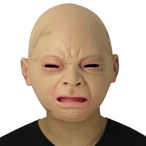リアル赤ちゃん マスク 大人用 Baby Face Head Mask
