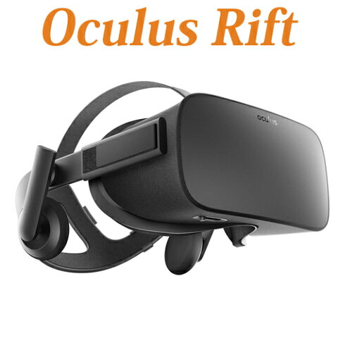 Oculus Rift cv1 VRヘッドセット(Virtual Reality)オキュラス リフト バーチャルリアリティー海外お取り寄せ商品 並行輸入品 送料無料[ヘッドマウントディスプレイ/VRゴーグル/PCゴーグル]【smtb-tk】