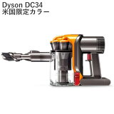 �ƹ���ꥫ�顼��Dyson ��������ϥ�ǥ�����ʡ���DC34 handheld �ϥ�ǥ��������� �ƹ��������ʡ�1ǯ�ݾ��� ����̵�� ��YDKG-tk�ۡ�smtb-tk�ۡ�RCP�� 02P18Jun16