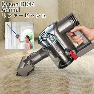 Dyson��������ޥ���ե?���ϥ�ǥ����꡼�ʡ�DC44AnimalRefurbished���˥ޥ��ե����ӥå��女���ɥ쥹���꡼�ʡ��ƹ���������DC45Ʊ���ʡ�YDKG-tk�ۡ�smtb-tk�ۡ�RCP�ۡڳڥ���_�����ۡڳڥ���_�Τ���