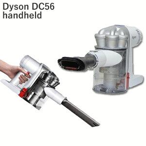 ダイソン掃除機DysonハンディクリーナーDC56handheldハンディータイプ米国正規商品【YDKG-tk】【smtb-tk】【RCP】