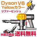 Dyson V6 yellow Cordless Vacuum (Certified Refurbished)ダイソン v6 イエロー リファービッシュ コードレスクリーナー 米国限定カラー (DC61 DC62 同等機種)Dyson コードレス掃除機 ハンディークリーナー【smtb-tk】