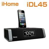 スピーカー/iHome iDL45BC Lightening Dock Clock Radio with USB Charge/Play for iPod/iPad and iPhone 5, 5S, 6, 6Plus, 6S, 6SPlus アイホーム iDL45BC米国正規商品♪ 02P18Jun16