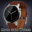 Motorola Moto 360 (2nd Gen.) Mens 42mmモトローラ Moto 360 第2世代 スマートウォッチiOS & Android対応【並行輸入品】02P18Jun16