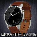 Motorola Moto 360 (2nd Gen.) Mens 42mmモトローラ Moto 360 第2世代 スマートウォッチiOS & Android対応【並行輸入品】【smtb-tk】