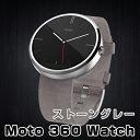 モトローラ Moto 360 Watch スマートウォッチカラー:ストーングレー(Stone Leather)23ミリ幅 Android Wear moto 360【並行輸入品】【smtb-tk】