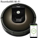 アイロボット ルンバ 985 (ルンバ 980 同等機種) Wi-Fi 対応 ロボット掃除機 iRobot Roomba 985 Wi-Fi Connected Robot Vacuum 600/700..