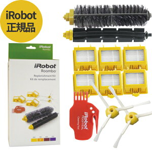 シリーズ セットアイロボット
