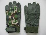 最流行的!便宜又舒适戴手套。手部皮肤伪装[皮手迷彩]
