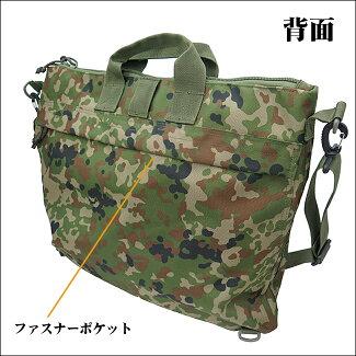 ヘルメットバッグ-I