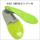 【GEL ARCHインソール】陸上自衛隊 自衛隊 迷彩 戦人 Senjin ミリタリー アーミー タクティカル サバゲー アウトドア 靴
