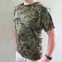 JRファイン肩パットTシャツ(陸上自衛隊 自衛隊 迷彩 戦人 Senjin ミリタリー アーミー タクティカル サバゲー アウトドア 半袖)