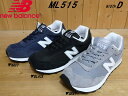 ♪NEW BALANCE ML515▼NAVY(RSB)・B...