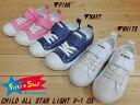 ♪CONVERSE CHILD ALL STAR LIGHT V-1 OX▼PINK(ピンク)・NAVY(ネイビー)・WHITE(ホワイト)▼コンバース チャイルド オールスター ライト V-1▼超軽量キッズベロクロスニーカー子供靴(15cm-21cm)