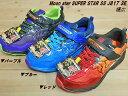 ♪moon star SUPER STAR SS J861 3E(幅広)▼パープル ブルー レッド▼ムーンスター スーパースター 速く走れるバネのチカラ 軽量設計 運動靴 【イナズマスプリンター】(19cm-24.5cm)貴重な幅広3Eのスーパースターです。