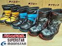 ♪MOONSTAR SUPER STAR SS WPC46S...