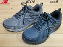 残りわずか♪ New Balance NB MT410▼GR...