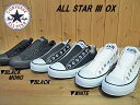 ポイント10倍 !♪CONVERSE ALL STAR SLIP 3 OX BLACK MONO(1C453)BLACK(1C238)WHITE(1C239)▼...