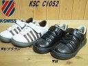 ♪K-SWISS KSC CL052▼ケースイスキッズ・ジュニア 軽量 クラシック スニーカー ▼W/ブラウン・ブラック(15cm-19cm)