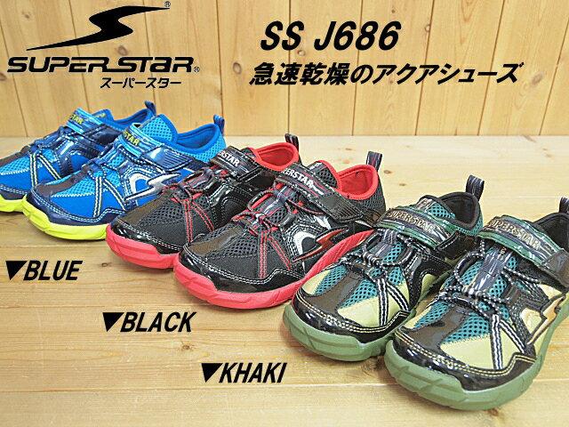 期日限定価格!(7/31日20:00まで)♪MOON STAR SUPER STAR SS J686 2E▼ブルー・ブラック・カーキ▼ムーンスター