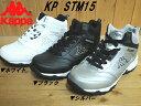♪Kappa KP STM15 クレアティーボ▼ホワイト・ブラック・シルバー▼3E(幅広) ▼カッパ メンズ ミッドカット スノトレ 簡易防水(4cm×4時間)防滑スニーカー