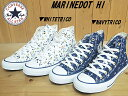 ♪CONVERSE ALL STAR MARINEDOT HI ▼(WHITETRICO)・(NAVYTRICO)コンバース オールスター マリンドット ハイ▼レディース ハイカットスニーカー(2017年3月)
