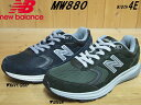 ♪NEW BALANCE MW880▼NAVY/GRAY(N...