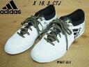 ♪adidas X 16.3 CTJ▼ホワイト/ブラック B...