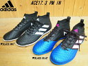 ♪adidas ACE17.3 PM IN▼BLACK/WH...