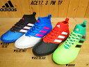 ♪adidas ACE17.3 PM TF▼BLACK/BLUE(BB0863) BLUE/WHT(BB0862) RED/BLACK(BB0861) GREEN(BB5972)▼アディダス エース 17.3 プライムメッシュ ターフコートフットサル サッカートレーニングシューズ (24.5cm-29cm)