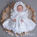 セレモニードレス 新生児 長袖 ベビードレス 退院 女の子 女の子ドレス ベビー ドレス 女の子 結婚式 女の子 ベビー フォーマル ベビー服 赤ちゃん洋服 退院時用セット 撮影衣装 御出産祝いなどのギフトにもおすすめ