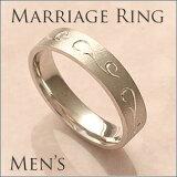 結婚指輪 マリッジリング ペアリング 男性用 Pd950 パラジウム「5204-MPD」【】