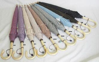 大麻在日本顏色傳統日本彩色雨傘陽傘辛哈前原誠司榮譽購物