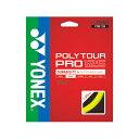 ポリ ツアー プロ ( POLY TOUR PRO )[ 125 / 130 ]【 ヨネックス / Yonex 】【 ラケット 購入者用 ガット 】