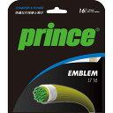 エンブレムLT16(EMBLEM LT 16)(7JJ017)【プリンス Prince ラケット購入者用ガット】