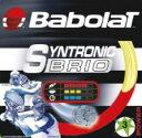 (張りません・ガットのみ購入)■30%OFF■BabolatSyntronicBrio135 バボラシントロニックブリ...