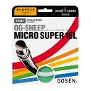 ミクロ スーパー 16L ( Micro Super 16L )【 ゴーセン / Gosen 】【 ラケット 購入者用 ガット 】