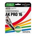AK プロ 16 ( AK Pro 16 )【 ゴーセン / Gosen 】【 ラケット 購入者用 ガット 】