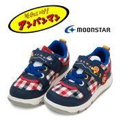 ムーンスター キッズシューズ 【アンパンマン】APM C142 1足なら定形外メール便(送料400円)も可能 ネイビー チェック柄 マジックテープ 子供靴 MOONSTAR 男の子 女の子 ST