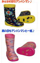 【ムーンスター】アンパンマン長靴 雨靴 ロンプ C57 ピンク ブルー 13-19cm【キッズ】男の子・女の子 子供